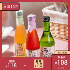 [太田葡萄梅酒] 带有葡萄酒香气的酸甜梅酒  300ml/瓶