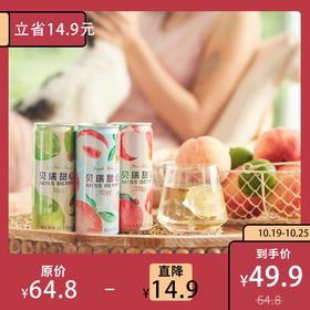 [MissBerry贝瑞甜心果味果汁酒]果感满满 唤醒味蕾 330ml*6罐装