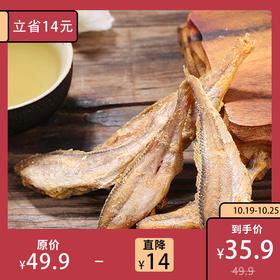 [海麟娃黄鱼酥]香酥脆软 越嚼越香 60g*3包