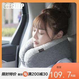 365 SLEEP可调节全支撑颈枕