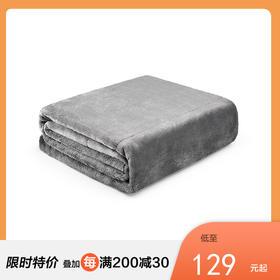 CAIVIN USB电热暖身毯