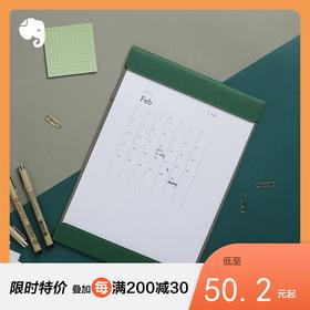 印象文件收纳夹 夹板笔记本 重要笔记自由规划   高效收纳