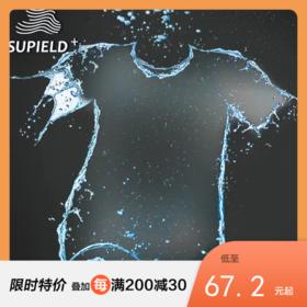 素湃SUPIELD疏水T恤(涤氨)