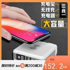 Koo-Power移动电源 智能充电器+多口充电宝+无线充