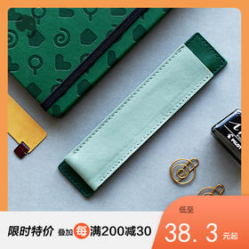 印象笔套保护套 手账笔记本配件