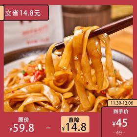 [长沙猪油拌粉]醇香诱人 古法酿制242g*5袋装 | 基础商品