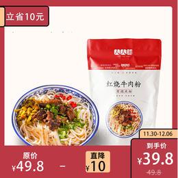 [牛肉粉]肉质入味 百嚼生香 503g*3袋装