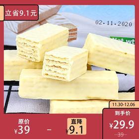 [俄罗斯口味冰淇淋威化饼干]口感轻弹不甜腻  松脆溢香  408g*1盒装 | 基础商品