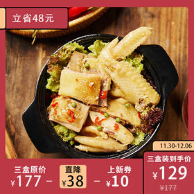 [藤椒鸡]滋味鲜美 越吃越香  500g/袋装 | 基础商品