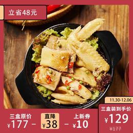 [藤椒鸡]滋味鲜美 越吃越香  500g/袋装