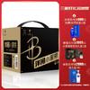 【下单每箱减150】洋河小黑瓶 整箱12瓶装 商品缩略图0