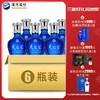 【下单整箱立减120】42度天之蓝375ML 整箱6瓶装 商品缩略图0