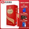 柔和双沟(红精品系列)42度450ml 商品缩略图0