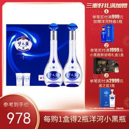 【下单减150】45度梦之蓝M3礼盒500ML