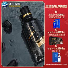 洋河小黑瓶  单瓶装
