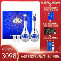 【下单立减300】洋河45度梦之蓝M9礼盒装