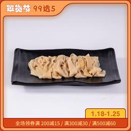 99选5[臻选鸭肠(冷冻)]简易清洗后即可操作食用    120g/包