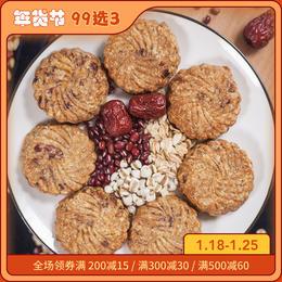 99选3[红豆薏米燕麦饼一盒装]经典搭配 好吃不腻 300g/袋