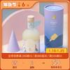 [仙女座果酒 雪荔枝否]每一瓶≥35%荔枝果汁 375ml/瓶 商品缩略图0