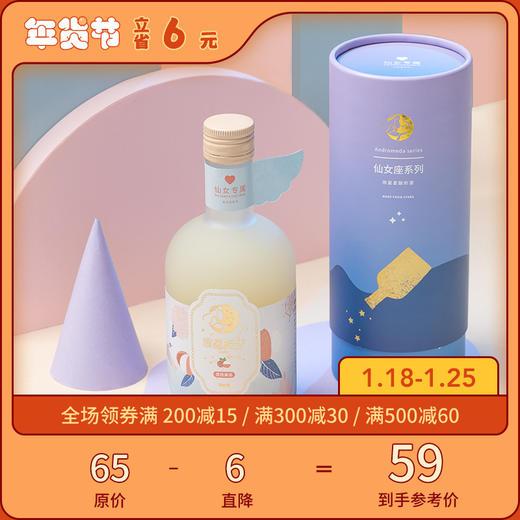 [仙女座果酒 雪荔枝否]每一瓶≥35%荔枝果汁 375ml/瓶 商品图0