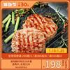 [澳洲汉堡牛肉饼]肉质鲜嫩 厚实可口 100g/袋 10袋起 商品缩略图0