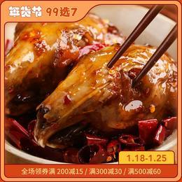 99选7[香辣兔头 下单后5天内发货]肉质鲜嫩 入骨美味 1只/袋