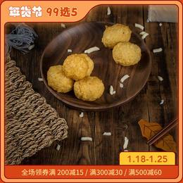 99选5[芝士鳕鱼蛋] 爽滑细腻 香甜可口   160g/包