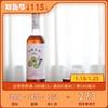 [窖藏青梅 十年陈]原果发酵 梅香四溢 500ml/瓶 商品缩略图0