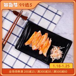 99选5[松叶鳕鱼蟹味柳]味道鲜甜  丝丝分明    150g/包