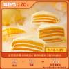 [6英寸千层蛋糕]果肉多多 榴莲/芒果口味 2-3人食 商品缩略图0