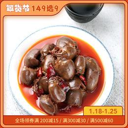 149元选9件[冷吃鸭心]口感细腻,鲜香过瘾  100g/袋下单后5天内发货