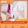 [荔枝小姐起泡葡萄配制酒]浪漫粉色 果香十足 200ml/支 两支装 商品缩略图0