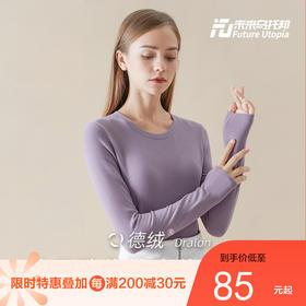 FutureUtopia玻尿酸德绒膨体女士打底衫