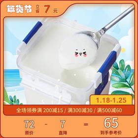[1kg方桶酸奶]酸酸甜甜 丝滑浓稠 1000g*2
