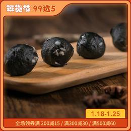 99选5[原汁墨鱼丸]纯净海域鳕鱼与鱼糕混合    160g/盒