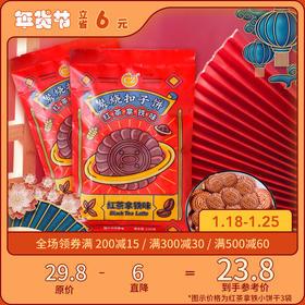 [C2红茶拿铁小饼干]酥脆醇香  香浓美味  120g*3包/5包