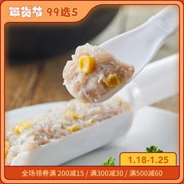 99选5[玉米鲜虾滑]鲜美爽滑  清甜细腻  100g/盒