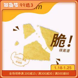 99选3[ju脆薯脆薄饼干]巨薄薯脆 快乐加倍  60g/包 三种口味可选