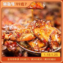 99选7[冷吃兔腿 下单后5天内发货]肉质紧实 鲜嫩香辣 1只/袋