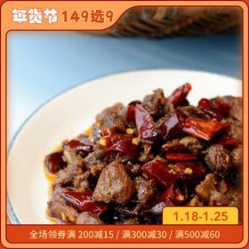 149元选9件[小煎鸭]香辣小煎鸭  50g/袋下单后5天内发货