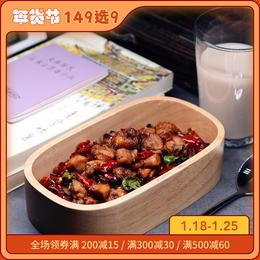 149元选9件[琉璃兔]纤细香辣鲜嫩  100g/袋