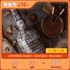 [甜咔奶油利口酒]匈牙利TokajSpirit酒庄  六种口味可选  500ml/瓶 商品缩略图0