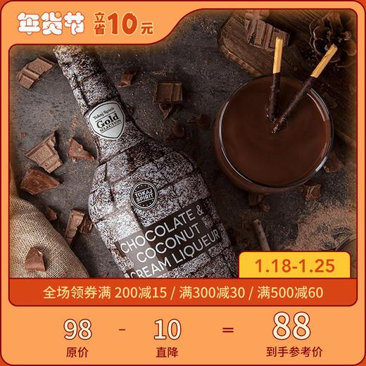 [甜咔奶油利口酒]匈牙利TokajSpirit酒庄  六种口味可选  500ml/瓶 商品图0