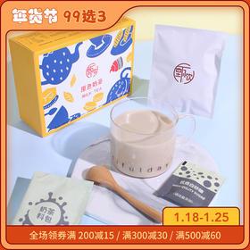 99选3[原色奶茶]7种口味 独立小包装 210克/盒 含7包