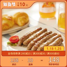 [台式手工鲜肉香肠礼盒装]皮脆肉韧 饱满弹牙 4盒装(200g/6根/盒)