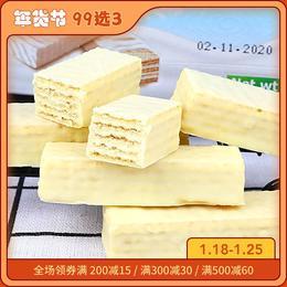 99选3[俄罗斯口味冰淇淋威化饼干]口感轻弹不甜腻  松脆溢香  408g*1盒装
