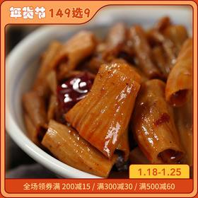 149元选9件[火焰捃把5天内发货]丰润厚脆  香味立体    120g/袋下单后5天内发货