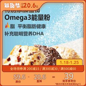 [牛奶奶芙组合装]高颜值港式设计   每袋都是独立小包装 三种口味可选 80g/盒