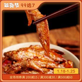 99选7[冷吃鸡尖 下单后5天内发货]美味耐啃 一起吃鸡 100g/袋