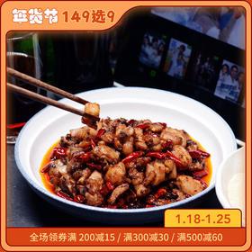 149元选9件[火焰兔]鲜辣香嫩 越嚼越有味 100g/袋下单后5天内发货